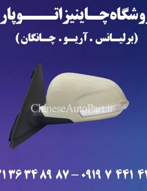 آینه بغل چانگان Changan CS35