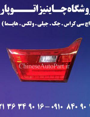 چراغ خطر روی صندوق هایما Haima S7