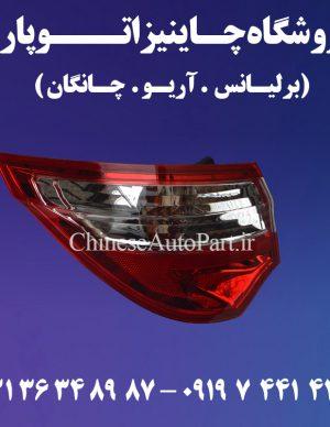 چراغ خطر روی گلگیر چانگان Changan CS35