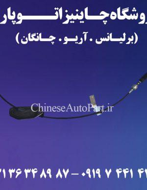 کابل تعویض دنده اتومات آریو Ario