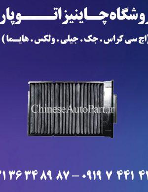 GC-6 فیلتر کابین جیلی