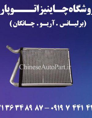رادیاتور بخاری آریو Z300