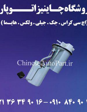 پمپ بنزین ولکس VOLEX C30