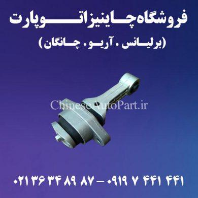 دسته موتور شاتونی چانگان CHANGAN CS35