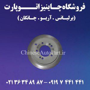 دیسک ترمز چرخ عقب چانگان CHANGAN CS35