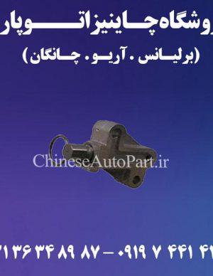 سفت کن زنجیر تایم چانگان CHANGAN CS35