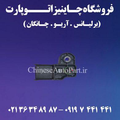 سنسور دما هوا چانگان CHANGAN CS35