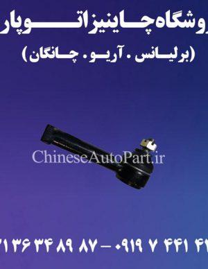 سیبک فرمان چانگان CHANGAN CS35