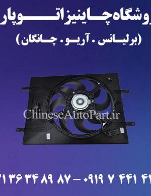 مجموعه فن چانگان Changan CS35