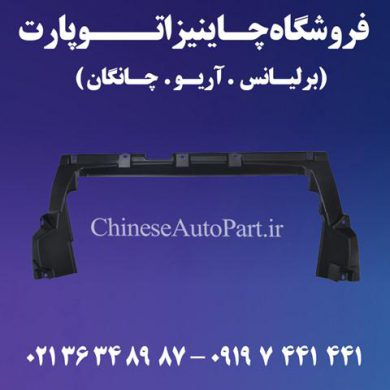 بادگیر فن چانگان CHANGAN CS35