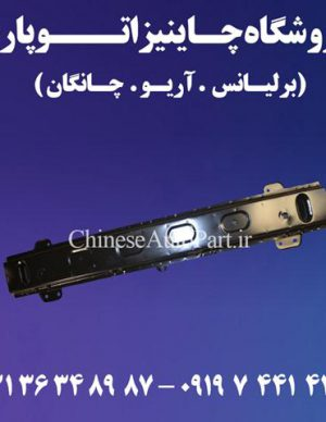 دیاق سپر برلیانس کراس Brilliance Cross