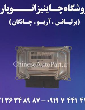 ایسیو موتور چانگان CHANGAN CS35