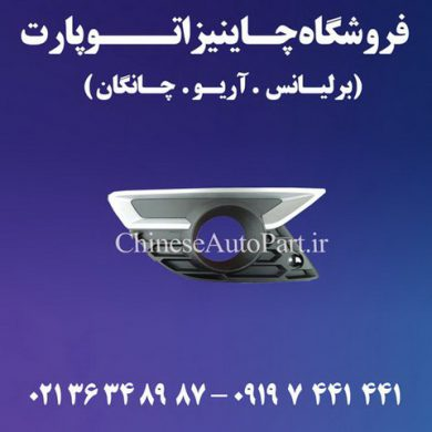 برلیانس Brilliance H330 قاب پرژکتور
