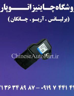 سنسور مپ چانگان CHANGAN CS35
