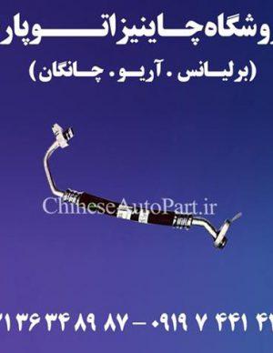 لوله کولر فشار قوی چانگان CHANGAN CS35