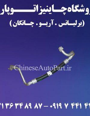 لوله کولر فشار پایین چانگان CHANGAN CS35