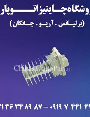 مقاومت بخاری چانگان CHANGAN CS35