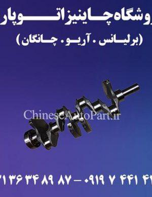 میلنگ چانگان CHANGAN CS35
