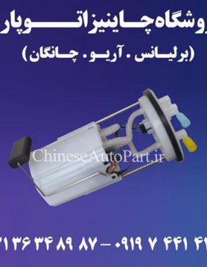پمپ بنزین چانگان CHANGAN CS35