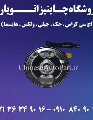پمپ هیدرولیک گریت وال ولکس VOLEX C30