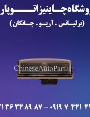 چراغ پلاک چانگان CHANGAN CS35