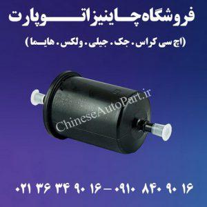 فیلتر بنزین اچ سی کراس H30 Cross
