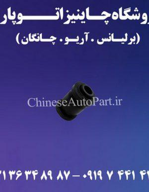 بوش طبق کوچک چانگان CHANGAN CS35