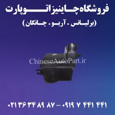 رزناتور چانگان CS35