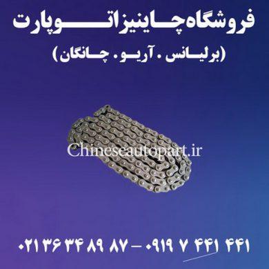 زنجیر تایم چانگان CHANGAN CS35
