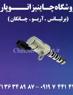 شیر کنترل فشار روغن چانگان CHANGAN CS35