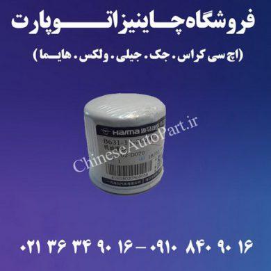 فیلتر روغن هایما Haima S7