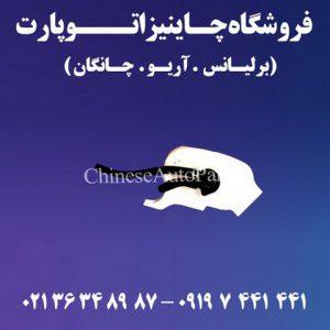 مخزن انبساط چانگان CHANGAN CS35