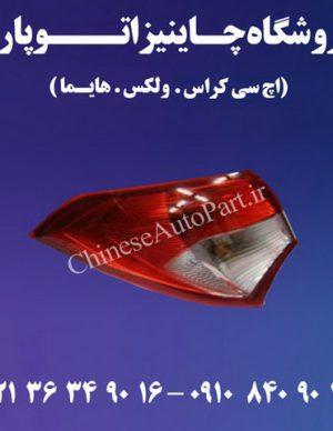چراغ خطر روی گلگیر هایماS5