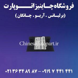 یونیت ایربگ چانگان CHANGAN CS35