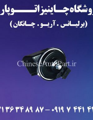 بوق چانگان CHANGAN CS35
