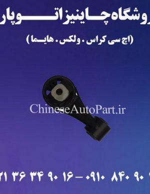 دسته موتور شاتونی گریت وال ولکس VOLEX C30