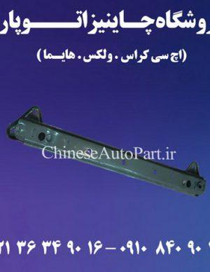 دیاق سپر عقب گریت وال ولکس VOLEX C30
