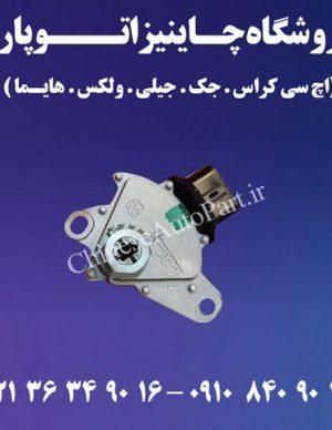 سلکتور تعویض دنده دانگ فنگ اچ سی کراس H30 CROSS