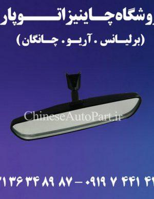 آینه وسط چانگان Changan CS35