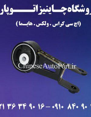 دسته موتور شاتونی هایما Haima S5