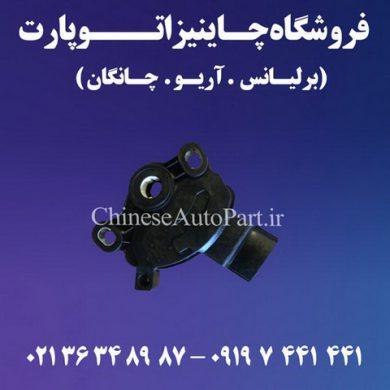 سلکتور تعویض دنده چانگان Changan CS35
