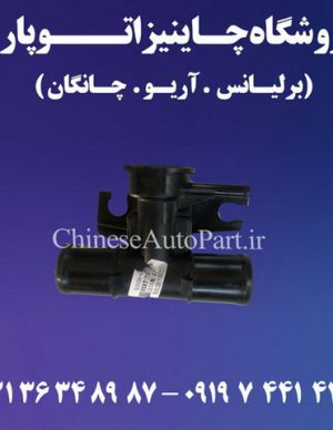 سه راهی آب چانگان Changan CS35