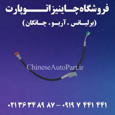 شیلنگ ترمز چرخ جلو چانگان Changan CS35