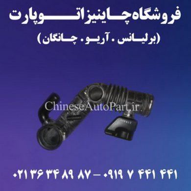 مجموعه رزناتور چانگان Changan CS35
