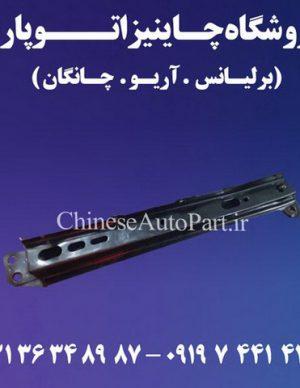دستک رام آریو ZOTYE Z300