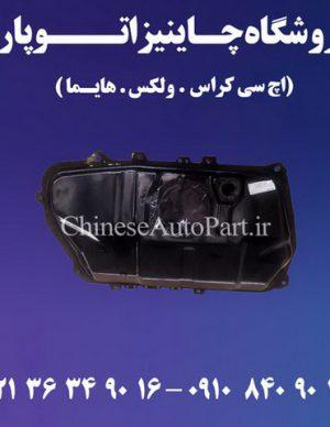 باک بنزین ولکس C30