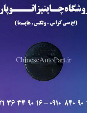 در باک بنزین داخلی ولکس VOLEX C30