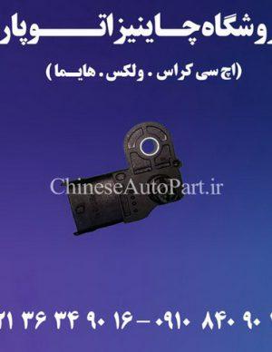 سنسور مپ ولکس VOLEX C30