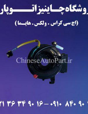 سوئیچ چرخشی ولکس VOLEX C30