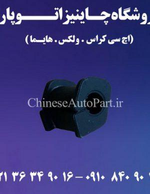لاستیک چاکدار ولکس VOLEX C30